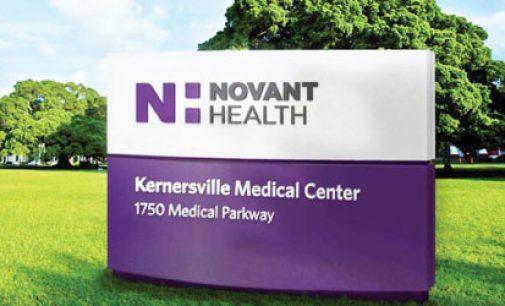 Health care giant to undergo rebranding of facilities