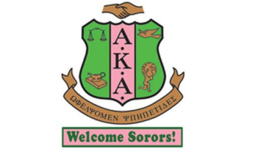 Phi Omega Chapter of AKA awards scholarships