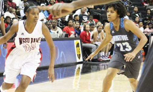Lady Rams lose in second-round CIAA play