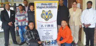 'Operation  Transformation'  underway at Philo-Hill