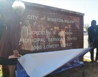 City's Lowery Street facility rename to honor Joycelyn Johnson
